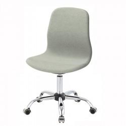 Офис столове с люлеещ механизъм