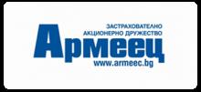 САО Армеец
