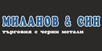 Миланов и Син ООД