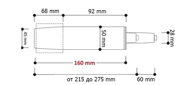 Газлифт GS-65